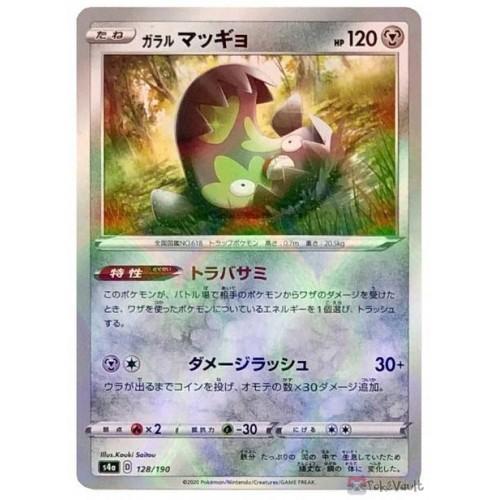 Pokemon 2020 S4a Shiny Star V Galarian Stunfisk Reverse Glossy Holo Card #128/190