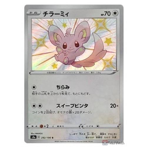 Pokemon 2020 S4a Shiny Star V Shiny Minccino Holo Card #292/190