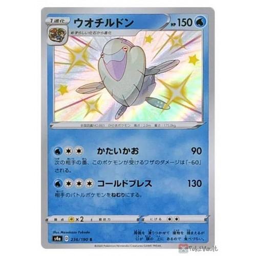 Pokemon 2020 S4a Shiny Star V Shiny Arctovish Holo Card #236/190
