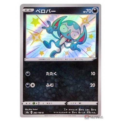 Pokemon 2020 S4a Shiny Star V Shiny Impidimp Holo Card #282/190