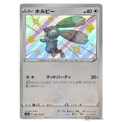Pokemon 2020 S4a Shiny Star V Shiny Bunnelby Holo Card #296/190