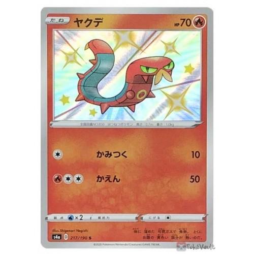 Pokemon 2020 S4a Shiny Star V Shiny Sizzlipede Holo Card #217/190