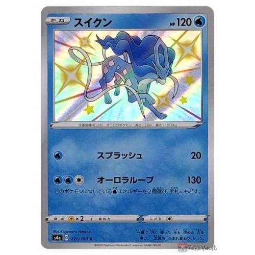 Pokemon 2020 S4a Shiny Star V Shiny Suicune Holo Card #221/190