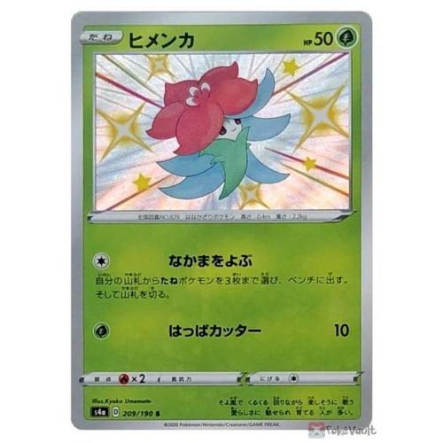 Pokemon 2020 S4a Shiny Star V Shiny Gossifleur Holo Card #209/190
