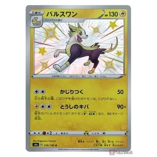 Pokemon 2020 S4a Shiny Star V Shiny Boltund Holo Card #239/190