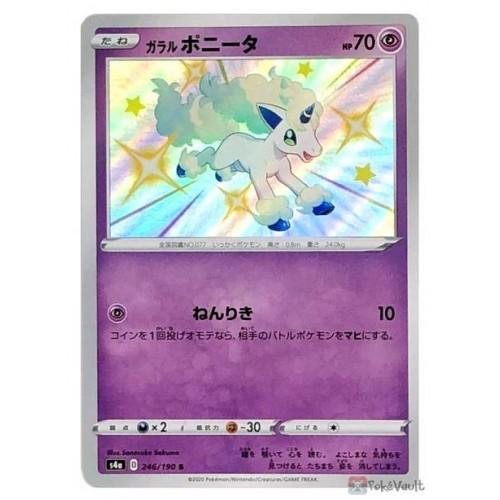 Pokemon 2020 S4a Shiny Star V Shiny Galarian Ponyta Holo Card #246/190