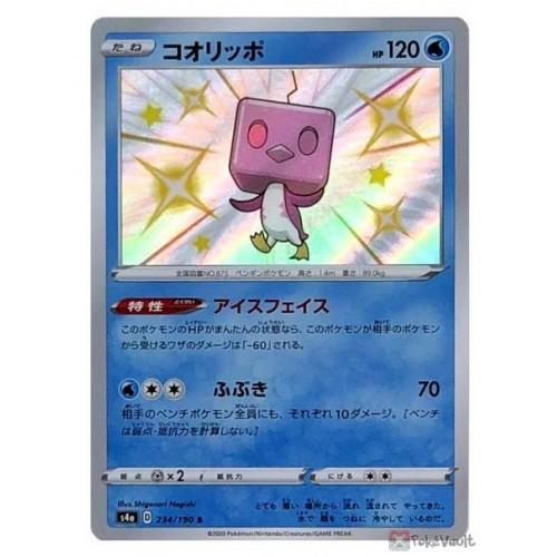 Pokemon 2020 S4a Shiny Star V Shiny Eiscue Holo Card #234/190