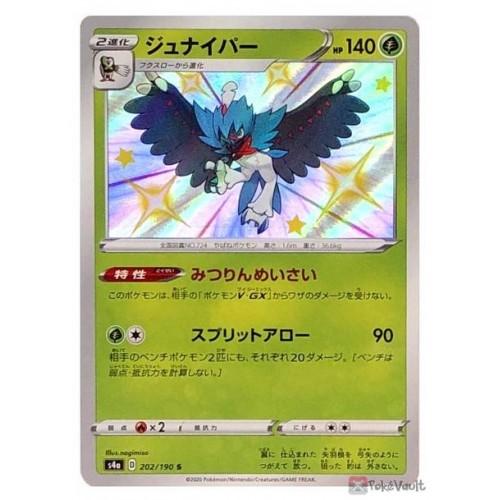 Pokemon 2020 S4a Shiny Star V Shiny Decidueye Holo Card #202/190