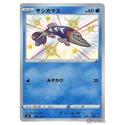 Pokemon 2020 S4a Shiny Star V Shiny Arrokuda Holo Card #230/190