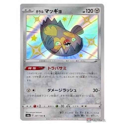 Pokemon 2020 S4a Shiny Star V Shiny Galarian Stunfisk Holo Card #287/190