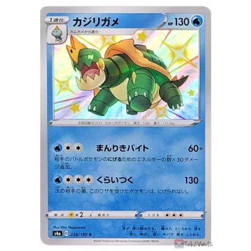 Pokemon 2020 S4a Shiny Star V Shiny Drednaw Holo Card #228/190