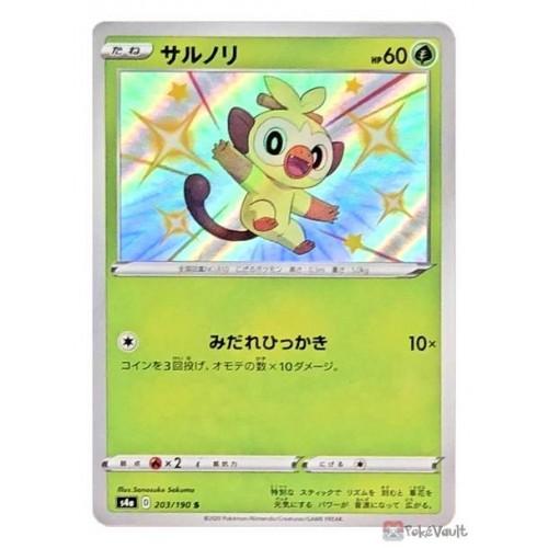 Pokemon 2020 S4a Shiny Star V Shiny Grookey Holo Card #203/190