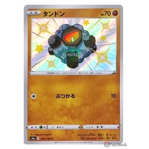 Pokemon 2020 S4a Shiny Star V Shiny Rolycoly Holo Card #266/190