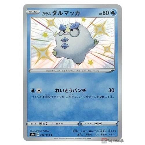Pokemon 2020 S4a Shiny Star V Shiny Galarian Darumaka Holo Card #222/190
