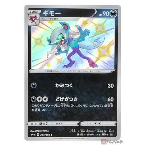 Pokemon 2020 S4a Shiny Star V Shiny Morgrem Holo Card #283/190