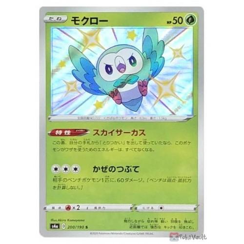 Pokemon 2020 S4a Shiny Star V Shiny Rowlet Holo Card #200/190