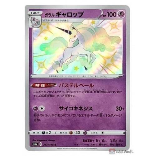 Pokemon 2020 S4a Shiny Star V Shiny Galarian Rapidash Holo Card #247/190
