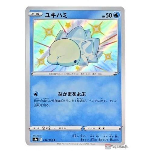 Pokemon 2020 S4a Shiny Star V Shiny Snom Holo Card #232/190
