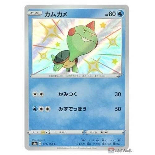Pokemon 2020 S4a Shiny Star V Shiny Chewtle Holo Card #227/190