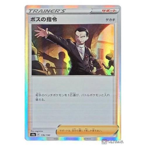 Pokemon 2020 S4a Shiny Star V Boss's Orders Holo Card #176/190