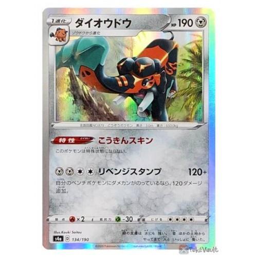Pokemon 2020 S4a Shiny Star V Copperajah Holo Card #134/190