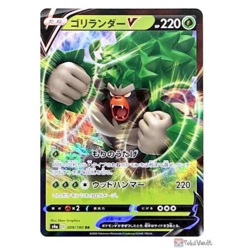 Pokemon 2020 S4a Shiny Star V Rillaboom V Holo Card #009/190