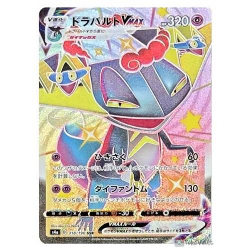 Pokemon 2020 S4a Shiny Star V Dragapult VMAX Shiny Secret Rare Holo Card #318/190