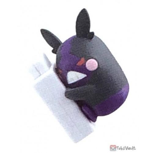 Pokemon Center 2021 Morpeko Hangry iPhone Gyutto Hug #3 Cable Cover