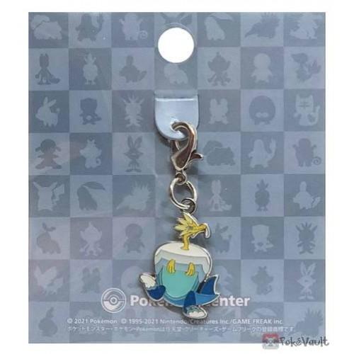 Pokemon Center 2021 Arctozolt Metal Charm