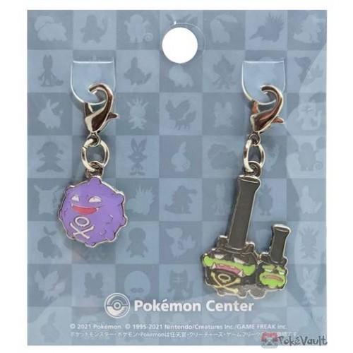 Pokemon Center 2021 Koffing Galarian Weezing Set Of 2 Metal Charms