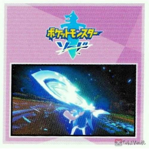 Pokemon 2020 Zacian Besco Small Star Sticker #2