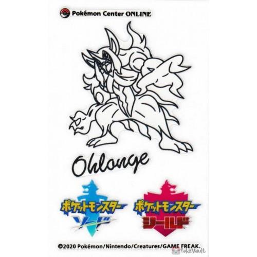 Pokemon Center Online 2020 Grimmsnarl Sword & Shield Sticker