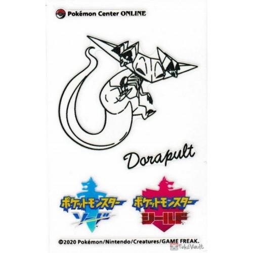Pokemon Center Online 2020 Dragapult Sword & Shield Sticker