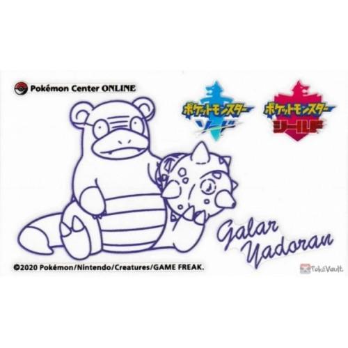 Pokemon Center Online 2020 Galarian Slowbro Sword & Shield Sticker