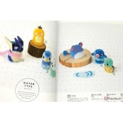 Pokemon 2017 Pom Pom Pokemon Book