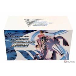 Pokemon 2021 Urshifu Rapid Strike Master Premium Trainer Box Set
