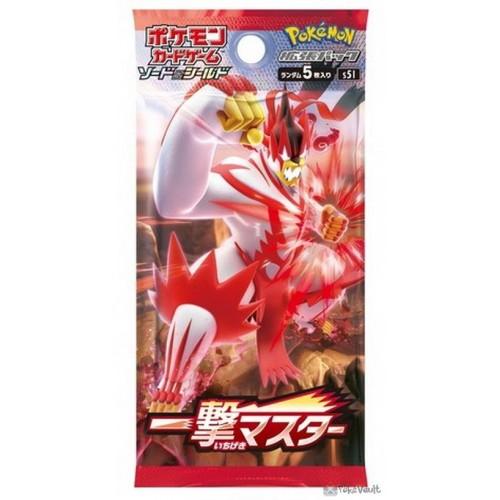 Pokemon 2021 S5I Single Strike Master Series Booster Pack