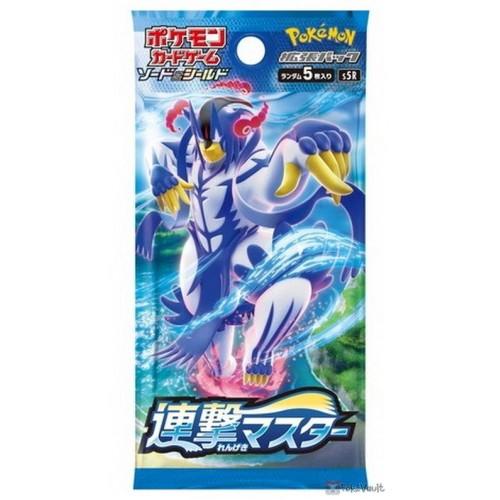 Pokemon 2021 S5R Rapid Strike Master Series Booster Pack
