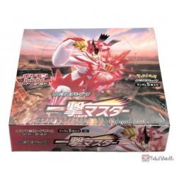 Pokemon 2021 S5I Single Strike Master Series Booster Box 30 Packs