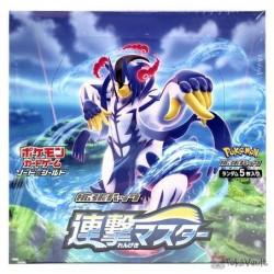 Pokemon 2021 S5R Rapid Strike Master Series Booster Box 30 Packs