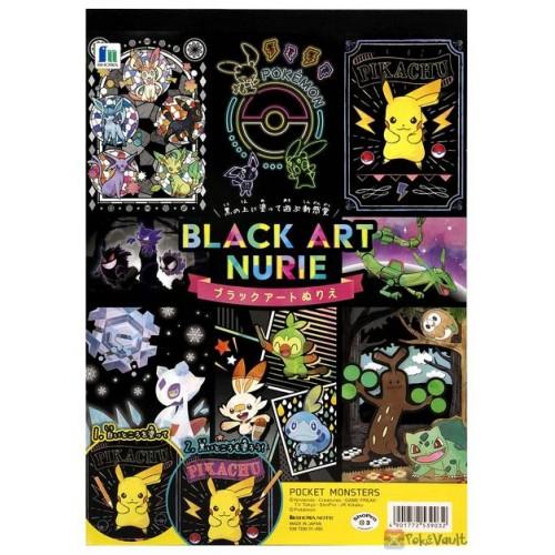 Pokemon 2021 Black Art Coloring Book