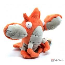 Pokemon Center 2021 Corphish Pokemon Fit Series #4 Small Plush Toy
