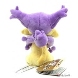 Pokemon Center 2021 Delcatty Pokemon Fit Series #4 Small Plush Toy