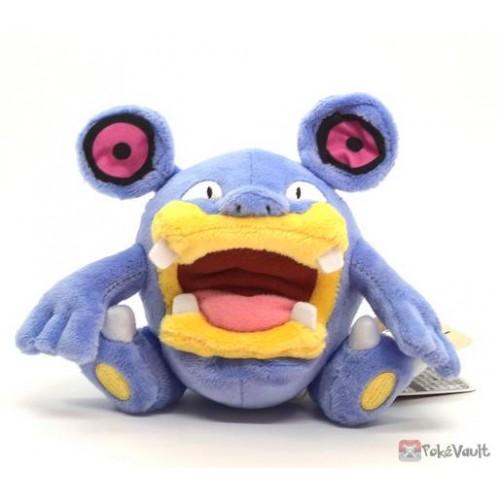 Pokemon Center 2021 Loudred Pokemon Fit Series #4 Small Plush Toy