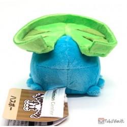 Pokemon Center 2021 Lotad Pokemon Fit Series #4 Small Plush Toy