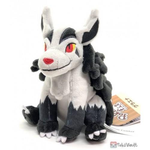 1612711220_pokemon-fit-mightyena-plush-6-500x500.jpg