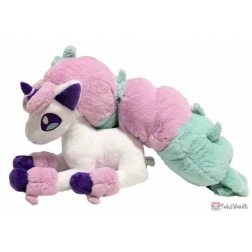 Pokemon Center 2021 Galarian Ponyta Dramatic Collection Lottery Prize Plush Toy