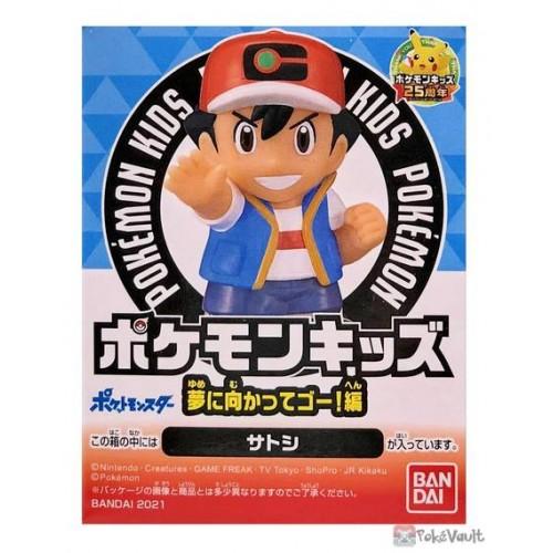 Bandai 2021 Pokemon Kids Ash Ketchum Go Towards The Dream Series Figure