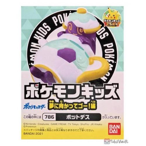 Bandai 2021 Pokemon Kids Polteageist Go Towards The Dream Series Figure (RARE New Form Version)