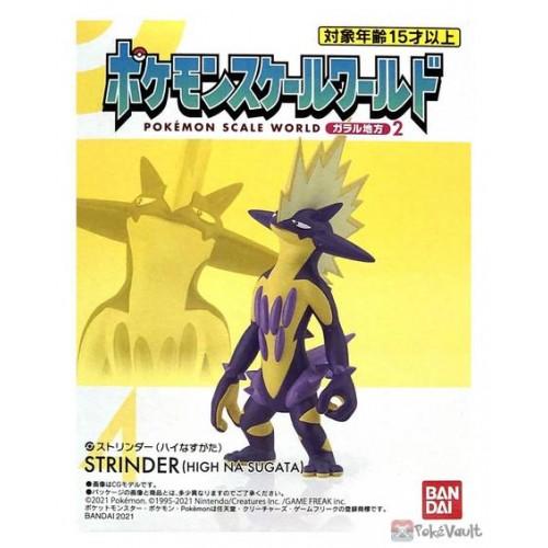 Pokemon 2021 Toxtricity Amped Form Bandai Pokemon Scale World Galar Region Figure